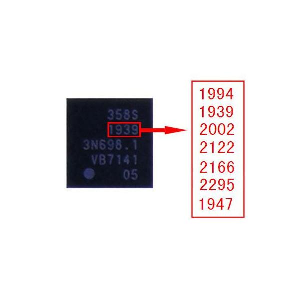 Power ic SMB358S контроллер заряда
