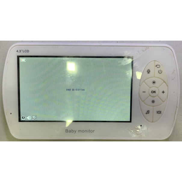 Baby Monitor BM-520