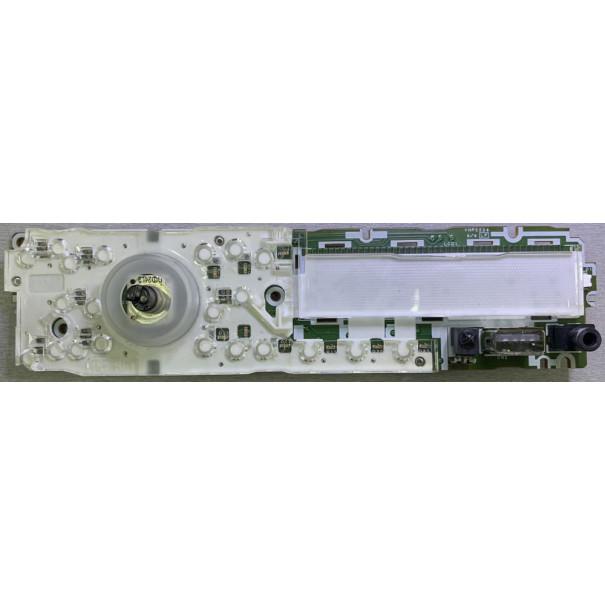 Тачскрин DX2-0331-080A