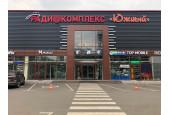 Мобильный центр Савеловский